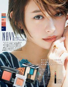 Full Makeup, Beauty Makeup, Hair Makeup, Pretty Makeup, Makeup Looks, Asian Woman, Asian Girl, Eyeliner Tape, Kanebo