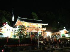 Yasaka Shrine on New Year's Eve