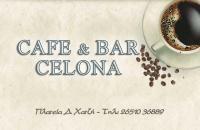 Διαλέξτε το cafe bar celona για τον καφέ σας στα Ιωάννινα ή για το βραδινό σας ποτό Θα χαρούμε να σας δούμε CAFE BAR CELONA