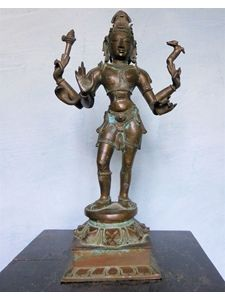 Images Of Shiva, Religion, Hindu Culture, Nataraja, Hindu Art, Sculpture, Hinduism, Deities, Southeast Asia