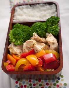 Bento no. 76: Chicken and pepper rice cooker bento | Just Bento