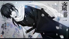 Tags: Wallpaper, Hakuouki Shinsengumi Kitan, Saitou Hajime (Hakuouki), Official Wallpaper, Official Art, DESIGN FACTORY, Otomate