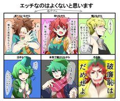 Zelda, Fictional Characters, Fantasy Characters, The Legend Of Zelda