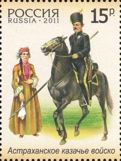 Sello: Astrakhan cosacos del Ejército (Rusia) (Historia de los cosacos rusos)