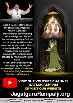 Allah Kabir Ji is AL Khidr. AL Khidr is known and worshipped differently in distinct regions. 👆👇✍️ It is proved by Saint Rampal Ji. To know more must visit Sadhna Channel daily at PM. Allah Quotes, Hindi Quotes, Hindu Worship, Quran Sharif, Religious Text, Allah God, Islamic World, God Pictures, Holy Quran
