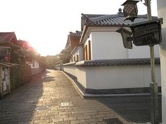 Usuki Japan - a samurai style, Japanese castle town.  Would love to stay at a ryokan (traditional Japanese bath house).