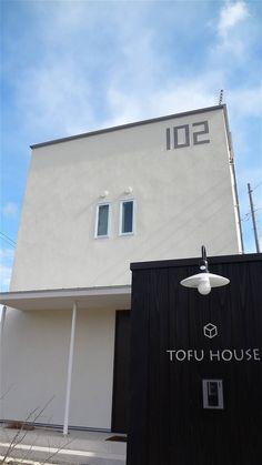 작은 집이라고 반드시 불편한 것은 아니다. 오히려 적절한 규모로 알뜰하게 지은 집이 맞춤옷처럼 편안한 법이다.