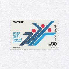 13th Hapoel Games (90). Israel, 1987. Design: G. Almaliah. #mnh #graphilately   by BlairThomson