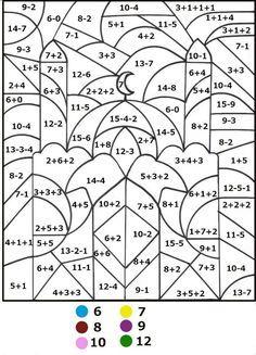 Ramadan math coloring activity