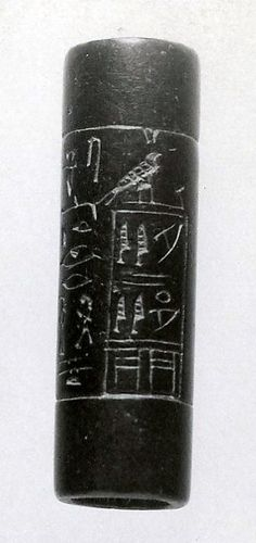 This cylinder seal is inscribed for an official of Pepi I and records the king's Horus name, Meryre.