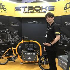 Motorized Bicycle, Cargo Bike, Inventions, Bicycles, Skate, Toyota, Automobile, Delivery, Urban
