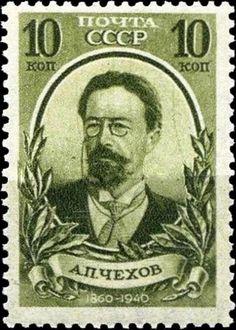 1940  Anton Chekhov CCCP