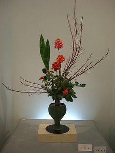 Japanese flower arrangement 2, Ikebana: いけばな | 출처: Nullumayulife