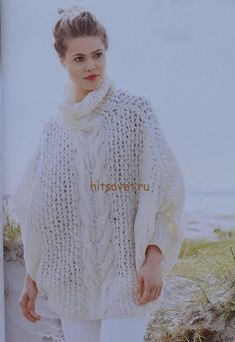 Вязание пуловера летучая мышь http://hitsovet.ru/vyazanie-pulovera-letuchaya-mysh/