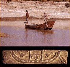 Ancient Indus Civilization 90 Slide Tour