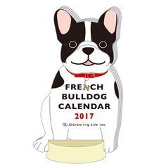 Greeting Life ANIMAL DIECUT Calendar 2017 French Bulldog C-914-ET
