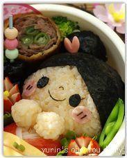 eat dango bento