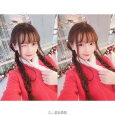 """작은 둥근 얼굴 Xuexue 웨이 보 마이크로 블로깅 _ Xue Xue tỷ ây :""""3 Kiu Toe wa !!!!!!!!"""