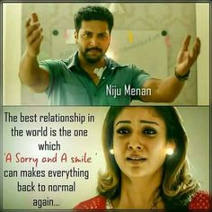 People Quotes, Me Quotes, Qoutes, Hiding Feelings, True Feelings, South Quotes, Filmy Quotes, Brother Sister Quotes, Tamil Love Quotes