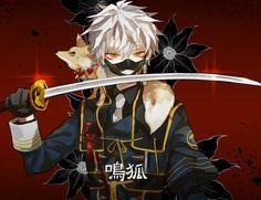 The Dark Phoenix (Abused and neglected Phoenix male reader x Highschool dxd) - Bio Cute Anime Boy, Anime Guys, Touken Ranbu Nakigitsune, Another Anime, Dark Phoenix, Martial Artist, Image Boards, The Darkest, Pixiv