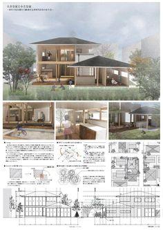 受賞作品 - 木の家設計グランプリ Presentation Board Design, Architecture Presentation Board, Japanese Architecture, Architecture Design, Glass Floor, Layout, Type Setting, Photoshop, House Plans