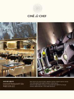 Cine de Chef, Seoul, South Korea