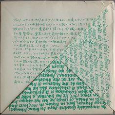 Bruno Munari reconstructions from an illegible book. Tool Design, Design Art, Graphic Design, Layout Design, Verde Vintage, Mail Art, Book Making, Bookbinding, Illustrations