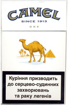 Camel / filter cigarette