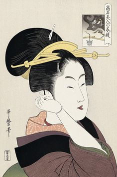 辰巳路考|喜多川歌麿|高名美人六家撰|浮世絵のアダチ版画オンラインストア