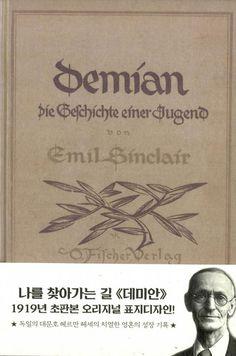Demian Hermann Hesse(1919 Original 1st Edition Mini Hardcover Korean Ver)