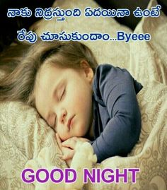 toddler sleep deprivation and regression tips and advice Toddler Sleep, Kids Sleep, Sleep Better Tips, Insomnia Causes, Cold Home Remedies, Salud Natural, Sleep Problems, God Pictures, Good Morning Wishes