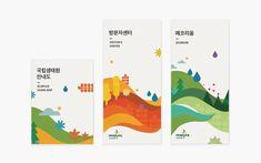 Design Studio SAWORL » ECOPLEX Leaflet Book Cover Design, Book Design, Layout Design, Design Design, Identity Design, Brochure Design, Brochure Layout, Identity Branding, Corporate Brochure