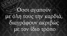 Heart Quotes, Life Quotes, Clever Quotes, How To Be Likeable, Meaning Of Life, Greek Quotes, So True, Deep Thoughts, Inspire Me