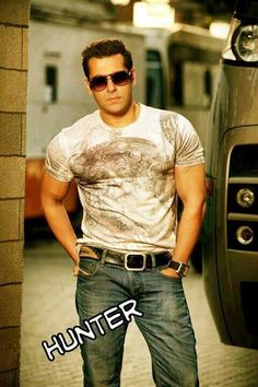 salman khan valentine day 2012