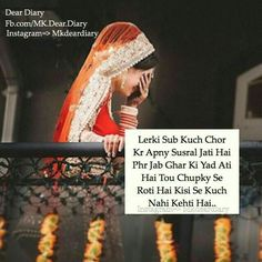 Osho Quotes Love, Cute Attitude Quotes, Girly Quotes, Romantic Love Quotes, Heart Quotes, Funny Quotes, Girl Attitude, Father Daughter Quotes, Father Quotes