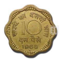 Coins of Republic of India Old Coins For Sale, Sell Old Coins, Rare Coin Values, English Coins, Rare Coins Worth Money, Vintage India, Coin Worth, Antique Coins, World Coins