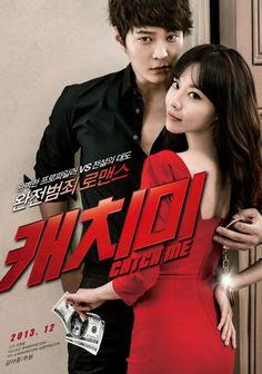 """English-Subbed Trailer for Joo Won & Kim Ah Joong's """"Catch Me""""   Couch Kimchi"""