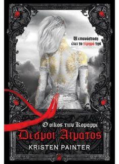 Δεσμοί Αίματος -Kristen Painter Video Game, Cover, Artwork, Books, Movie Posters, Work Of Art, Libros, Auguste Rodin Artwork