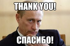 The 29 funny meme pictures, If you are looking for thank you meme pictures. We have amazing selected thank you memes pictures. Thank You Memes, Funny Thank You, You Funny, Hilarious, Funny Jokes, Ricky Bobby, Richard Simmons, Hurtado, Learn Russian