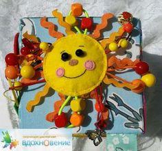 Солнечный кубик 10*10 см для розыгрыша
