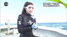 David Beckham Suit, Scuba Girl, Snorkeling, Scuba Diving, Underwater, Wetsuit, Surfing, Graphic Sweatshirt, Suits
