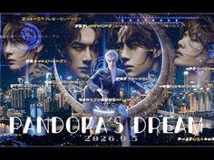 680 Taiwanese/Chinese Dramas & Mando-Pop ideas | drama, taiwanese ...