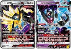 First look at Dusk Mane Necrozma-GX and Dawn Wings Necrozma-GX new Pokémon TCG cards! Choose One!