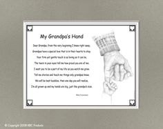 My Beautiful Granddaughter Poem | KBC Products - Heartfelt Poetry for Any Occasion. Available in matted ...