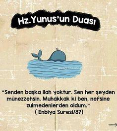 Allah Islam, Peace, Words, Ramadan For Kids, Prayer, Sobriety, Allah, Horse, World