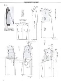 Japanese book and handicrafts - MRS Style Book Easy Sewing Patterns, Coat Patterns, Blouse Patterns, Clothing Patterns, Jacket Pattern, Top Pattern, Pattern Paper, Fashion Books, Diy Fashion