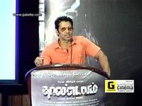Events - Vikram talks at Thaandavam Press Meet