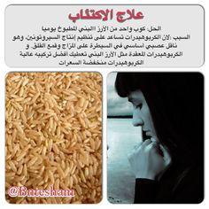 #صحة #معلومات_صحية #غذاء