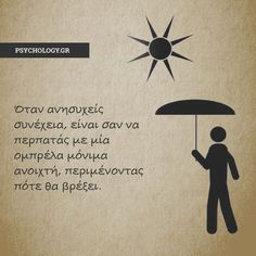 Psychology Quotes, Greek Quotes, Deep Thoughts, Advice, Sayings, My Love, Words, Pictures, Life