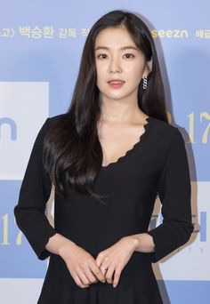 Kim Yerim, Red Velvet Irene, Image Editing, Kpop Fashion, Seulgi, Korean Actors, Korean Girl Groups, Kpop Girls, Asian Beauty